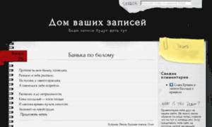 Upnas.ru thumbnail