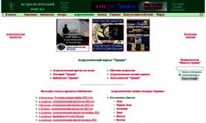 Urania-astrology.ru thumbnail