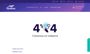 Uransoft.ru thumbnail