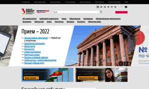 Urfu.ru thumbnail