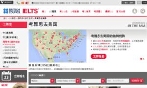 Usa.chinaielts.org thumbnail