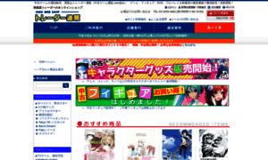 Usedsoft.jp thumbnail