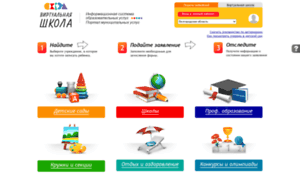 Uslugi.vsopen.ru thumbnail