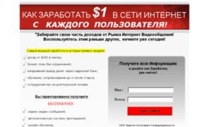 Uspeh-uspeh.ru thumbnail