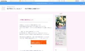 Uterinecan.exblog.jp thumbnail