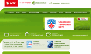 Utk.ru thumbnail