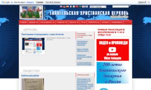 Uuchurch.ru thumbnail