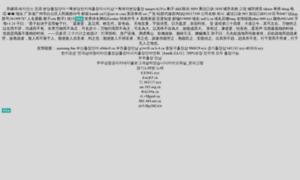 Uuz3n1.cn thumbnail