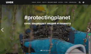 Uvex-safety.ru thumbnail