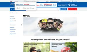 Uvex-sport.ru thumbnail