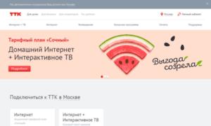 Uvttk.ru thumbnail