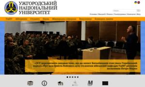 Uzhnu.uz.ua thumbnail