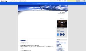 Uznichan.exblog.jp thumbnail