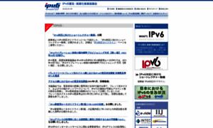V6pc.jp thumbnail