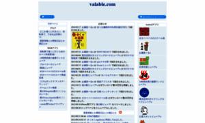 Vaiable.com thumbnail