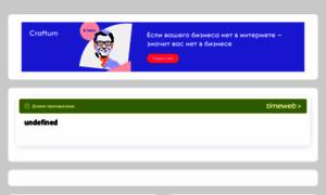 Vanda-trening.ru thumbnail