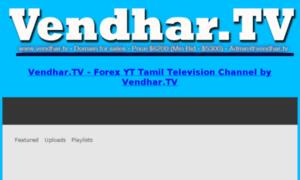 Vendhar.tv thumbnail