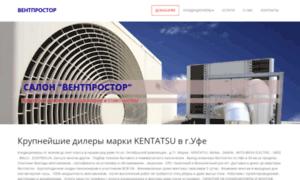 Ventprostor.ru thumbnail