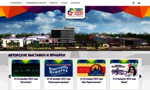 Vertolexpo.ru thumbnail