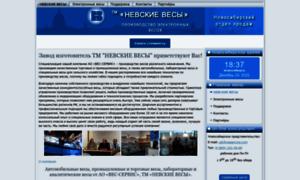 Vesservice-sib.ru thumbnail