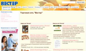 Vester.ru thumbnail