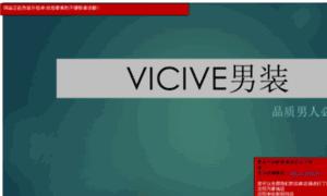 Vicive.com thumbnail