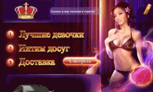 Video-wall-displays.ru thumbnail