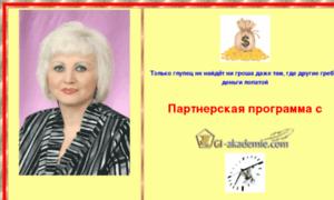 Vineteuspeh59.ru thumbnail