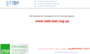 Vip-webstar.org.ua thumbnail