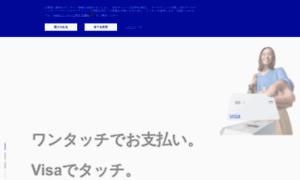 Visa.co.jp thumbnail
