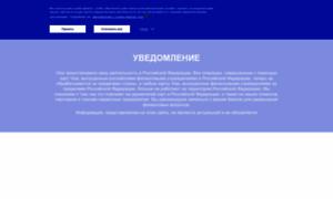 Visa.com.ru thumbnail