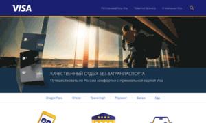 Visapremium.ru thumbnail