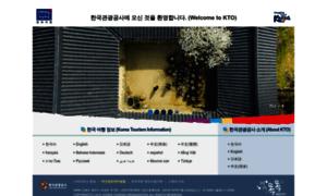 Visitkorea.or.kr thumbnail