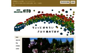 Vito.jp thumbnail