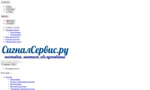 Vizit-domofon.ru thumbnail