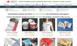 Vizitkidarom.ru thumbnail