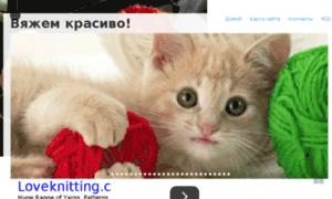Vjazalo4ki.ru thumbnail