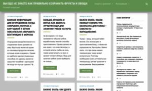 Vkusneda.ru thumbnail