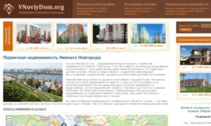 Vnoviydom.org thumbnail