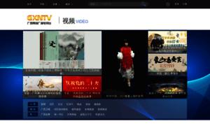 Vod.gxtv.cn thumbnail
