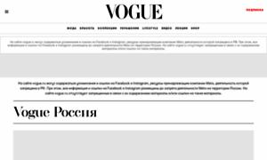Vogue.ru thumbnail
