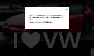 Volkswagen.co.jp thumbnail
