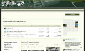 Volkswagen.lviv.ua thumbnail