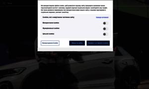 Volkswagen.ua thumbnail