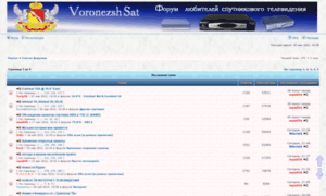 Voronezsh.gtaserv.ru thumbnail