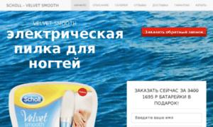Vsem--privet.ru thumbnail
