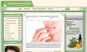 Vsem-privet.ru thumbnail
