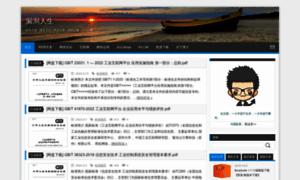 Vuln.cn thumbnail