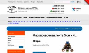 Vutka.com.ua thumbnail
