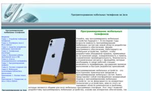 Vzlom-1.ru thumbnail